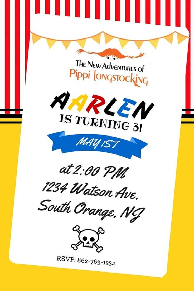 Aarlen s 3rd Birthday Pippi Longstocking Party Invitation chicafashionblog