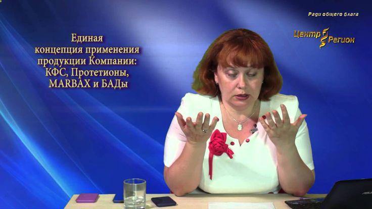 Мерзлякова Е М   Единая концепция применения продукции Компании КФС, Про...