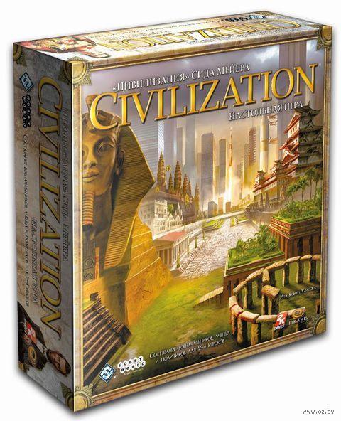 Цивилизация Сида Мейера (в редакции Кевина Уиллсона)