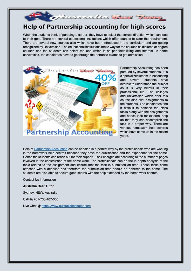Help of partnership accounting for high scores
