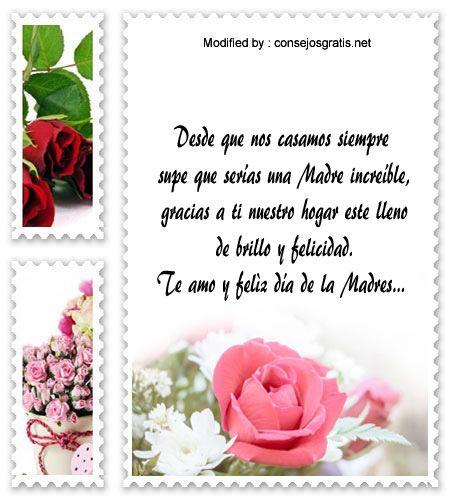 dedicatorias para el dia de la Madre,descargar frases bonitas para el dia de la Madre: http://www.consejosgratis.net/mensajes-por-el-dia-de-la-madre-para-tu-esposa/