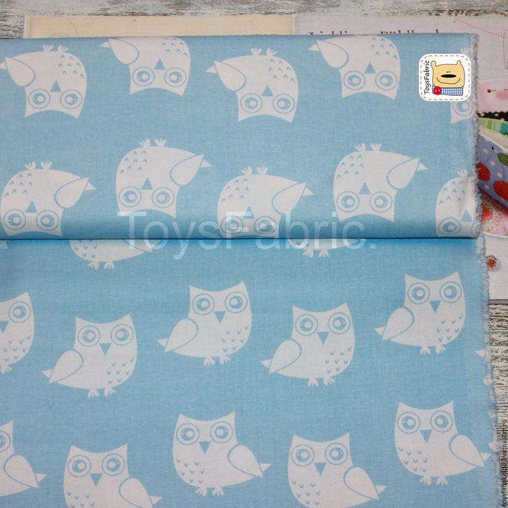 Купить Ткань польский хлопок Белые совы 3 фона - ткань для творчества, ткань для рукоделия