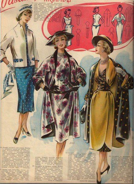 """""""Rigas modes"""" (Рижские моды) - один из ведущих модных журналов Советского Союза, 1957-58 гг."""