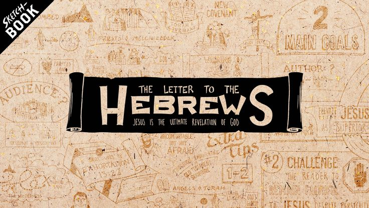 The Book of Hebrews explained with illustrations Want to see more? Our Website: http://www.jointhebibleproject.com Say hello or follow us here: Twitter: http...