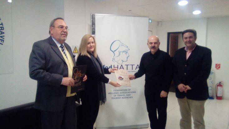 FedHATTA: Νέες συνεργασίες στο πρόγραμμα «Δώδεκα»