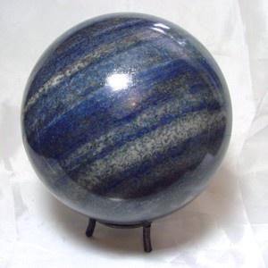 Lapis Lazuli ball: Lapislazuli
