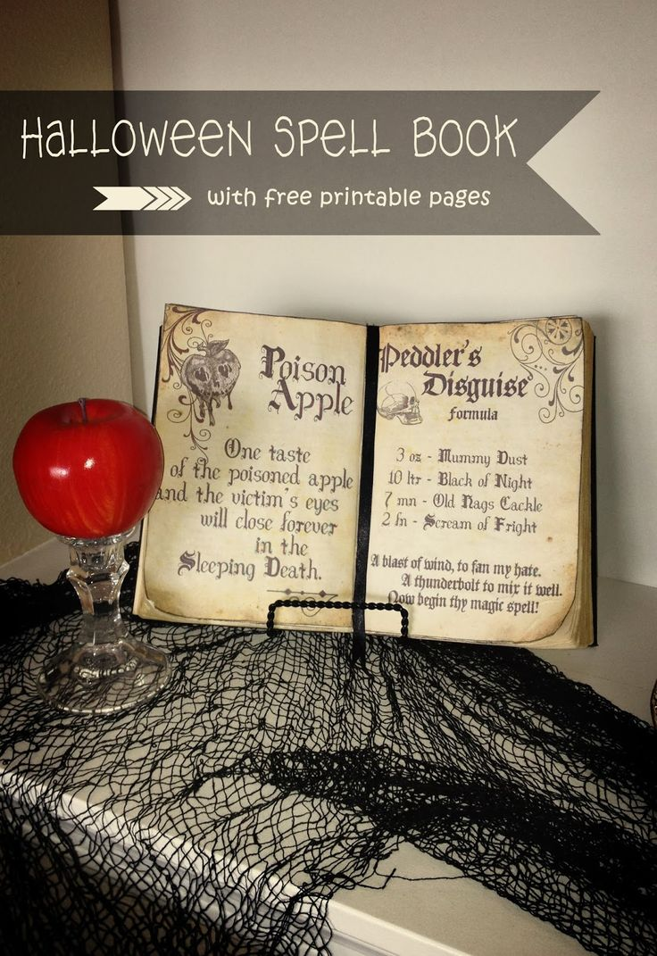 Halloween spell book with free printable pages