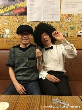 さくらももこさんの新ユニット イエローパープルのライブに シークレットで友情出演した YOSHII FUNK Jr.