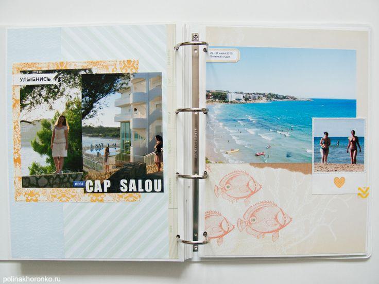 Travelbook by Polina Khoronko
