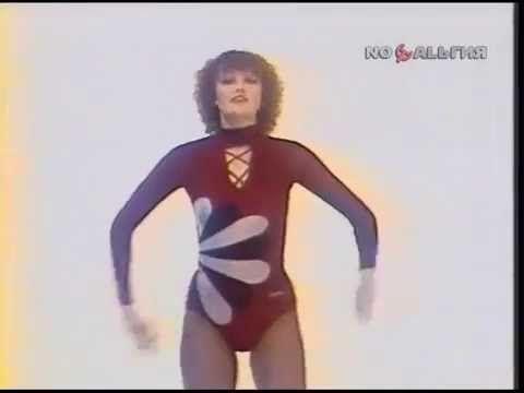 Ритмическая гимнастика с Еленой Букреевой 1986 - YouTube
