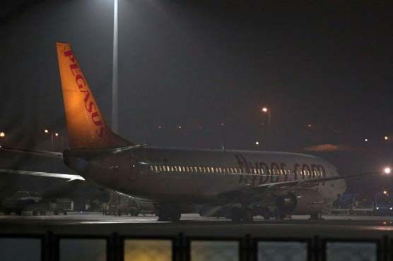#Ukraine launches probe over #Turkish plan hijack bid. Ukraine on Saturday launched a terror probe into a bid by an apparently drunk man to force an airliner flying to Turkey to land in Sochi where leaders were gathered for the opening of the #WinterOlympic Games. #Crime #Turkishplanhijack
