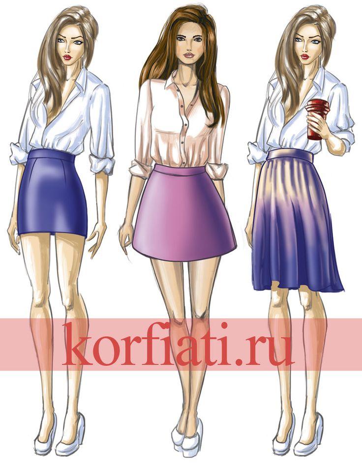 Юбка – пожалуй, самое женственное изделие женского гардероба. Как выбрать фасон юбки по фигуре? Правильно подобранная юбка подчеркнет достоинства фигуры...