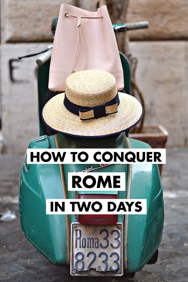 History In High Heels: How to Conquer Rome in Two Days