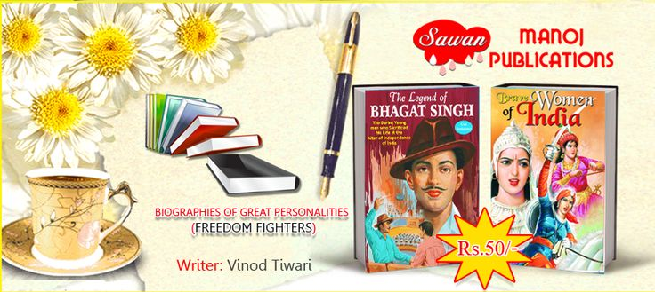 Shop Now Biographies Of Great Personalities Books Online at Best Prices Click Here... http://tinyurl.com/nvybjwc