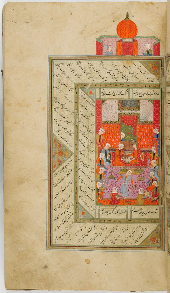 The Red Pavilion (painting, recto), Text (verso), illustrated folio (165) from a Manuscript of the Khamsa by Amir Khusraw of Delhi (d. 1325) manuscript folio Date 16th century Creation Place: Middle East, Iran Safavid period Persian