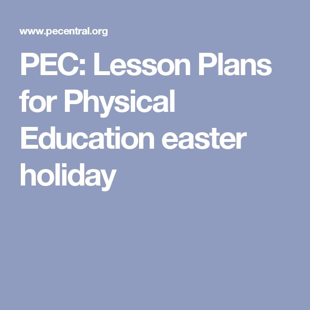 PEC Lesson Plans for Physical Education handball physical - physical education lesson plan template