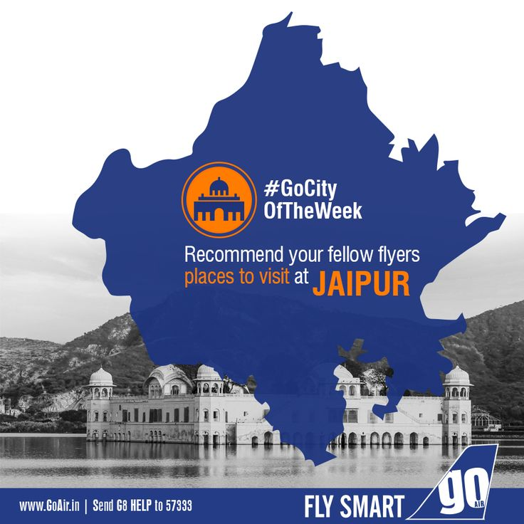 Which places would you suggest your fellow flyers for sight seeing during their trip to Jaipur?  Non stop flights to Jaipur from Mumbai. Click here to book now – www.GoAir.in #GoCityOfTheWeek #GoAir