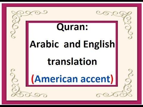 Quran: 35. Surat Fāţir (Originator) Arabic and English translation - YouTube