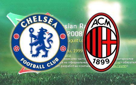 """Prediksi skor Chelsea vs AC Milan 29 Juli 2012   Prediksi skor Chelsea vs AC Milan 29 Juli 2012"""""""