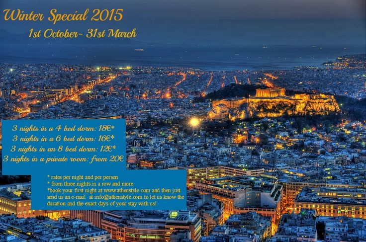 Check out our special winter deal and get the best prices in Athens! ;)