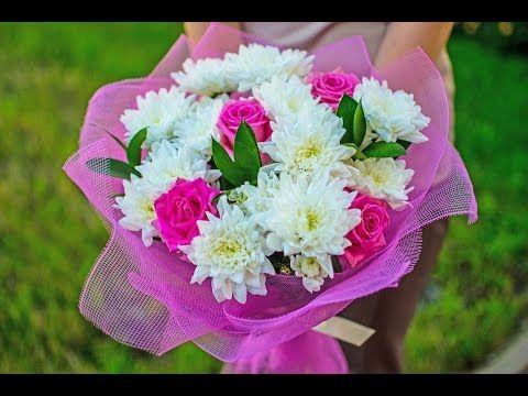 Как упаковать букет цветов-розы и хризантемы в сетку. Мастер класс по флористике. - YouTube