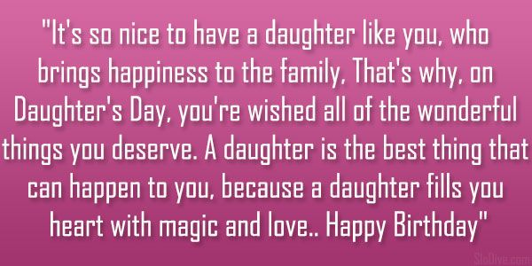 Daughter Quote Inspirational Gift For Daughter Birthday: Daughter Like You 26 Loving Daughter