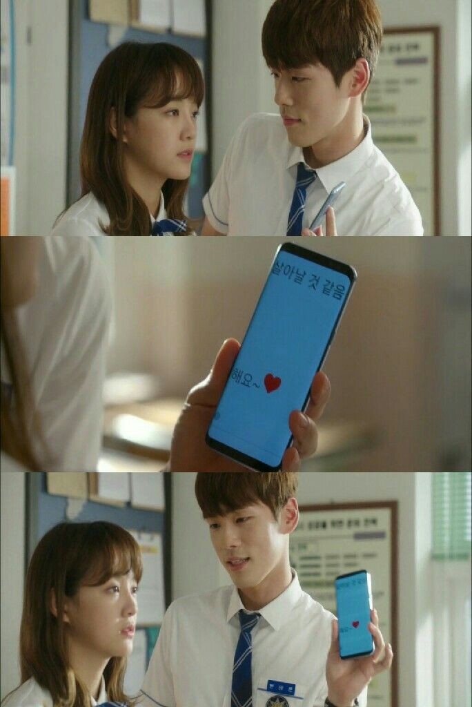 Tae Woon cant hide his happines. He got ❤ emoticon from Eun Ho