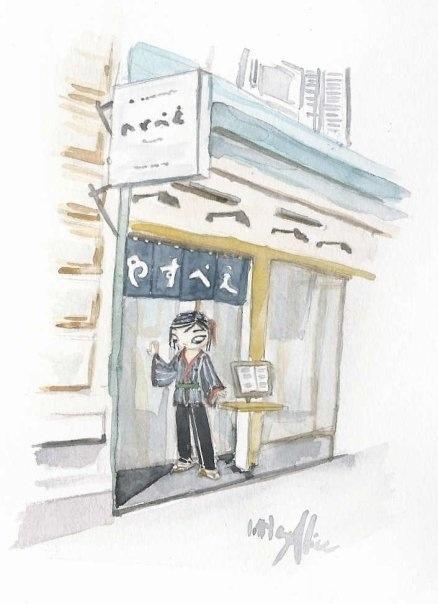 restaurant japonais bastille rue de la roquette