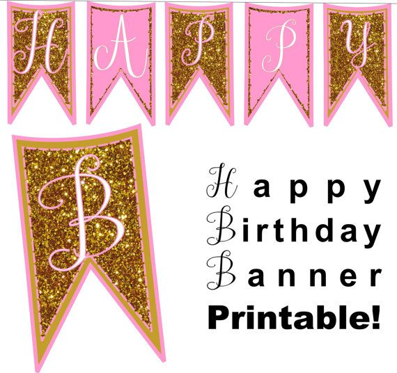 pink gold happy birthday banner great for a princess birthday party customized to your