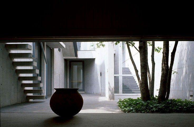 Kidosaki House photograph, Tokyo