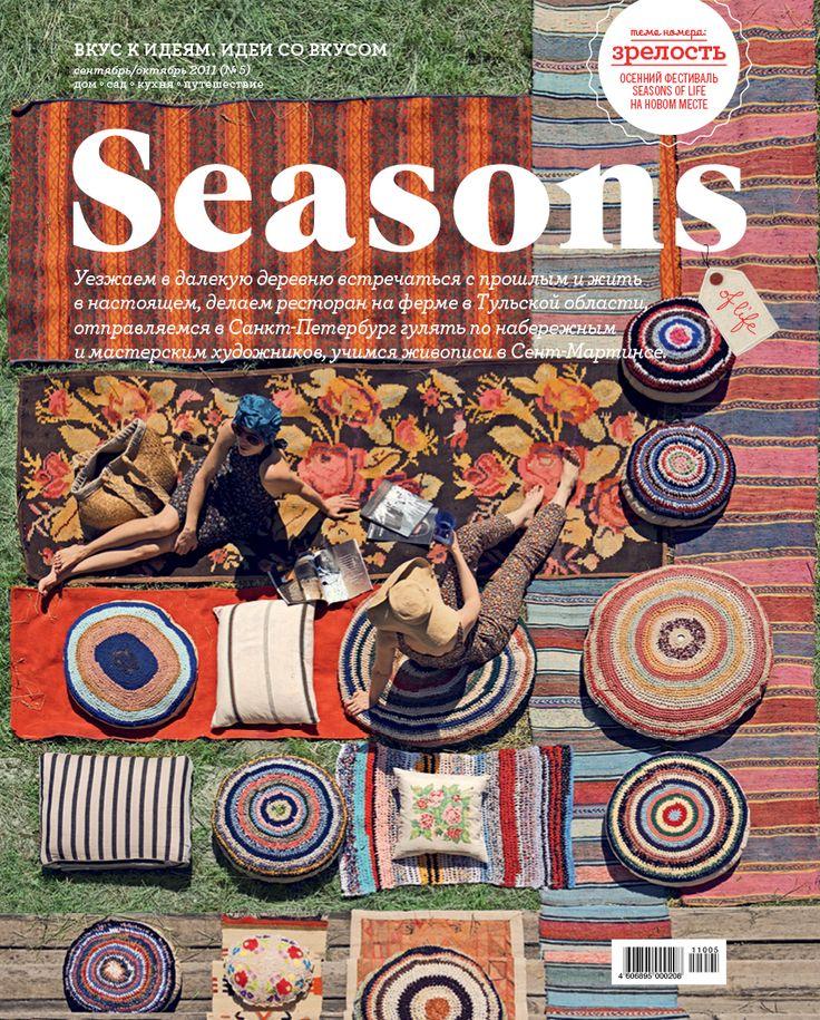 Seasons of life № 5 / September–October 2011 issue