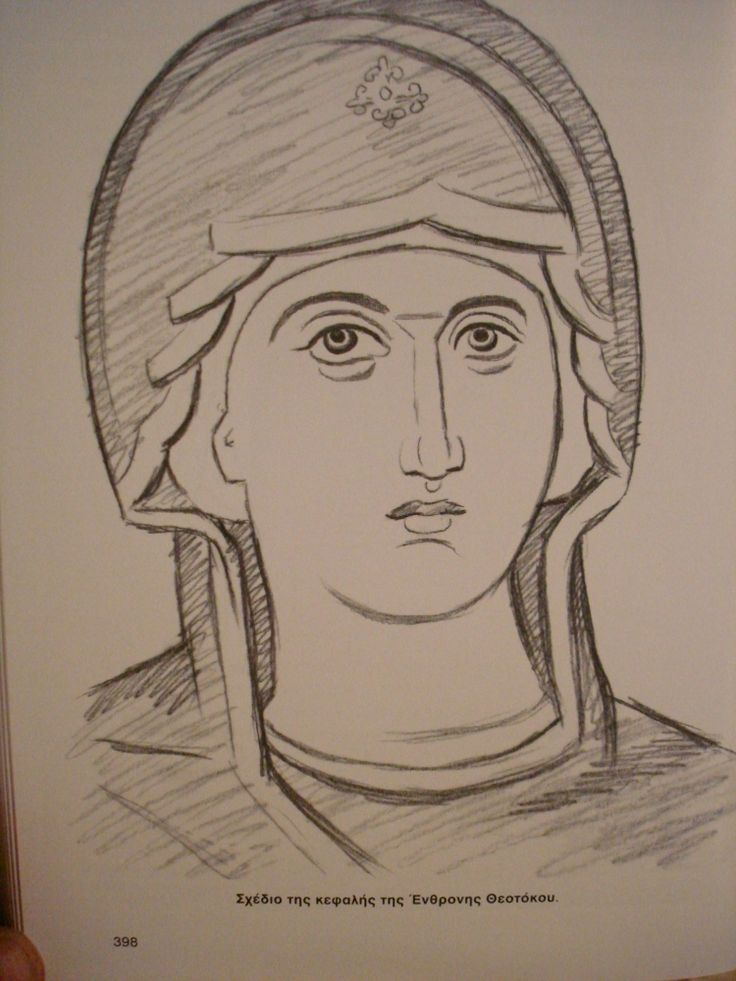 Face of Theotokos. After Panselinos. Stage 1.   Icon