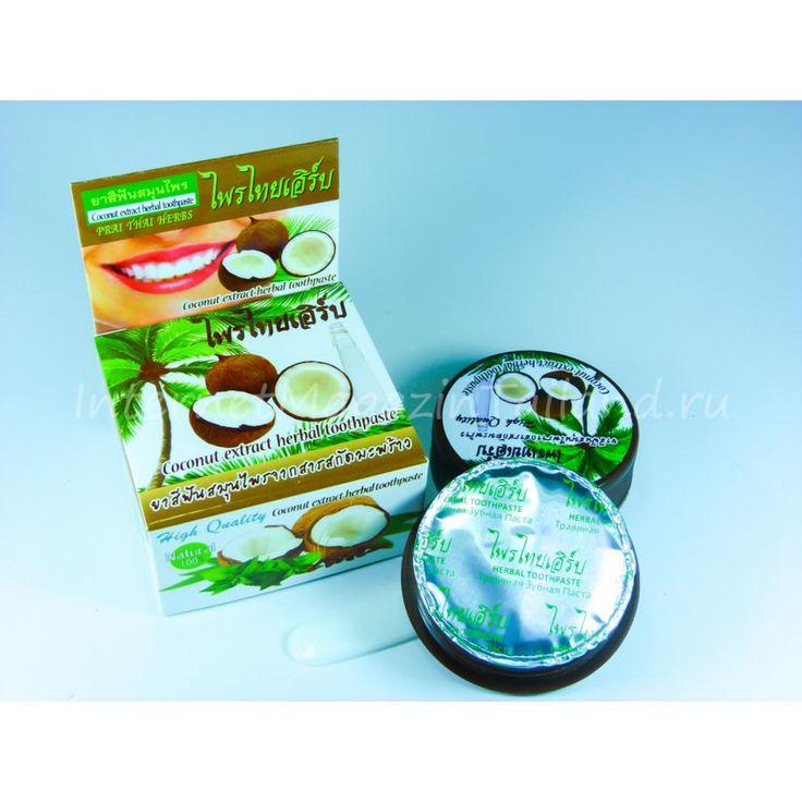 Натуральная тайская зубная паста с кокосом