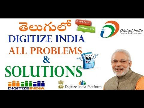 Digitize India Online Data Entry Work - All Problems & Solutions in Telugu - (More info on: http://LIFEWAYSVILLAGE.COM/coupons/digitize-india-online-data-entry-work-all-problems-solutions-in-telugu/)
