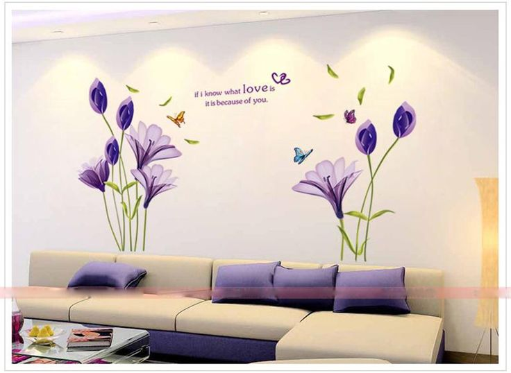 DIY Brilliant purple sweet lily sitting room environment can remove the decorative wall stickers wall decals Mural stickers