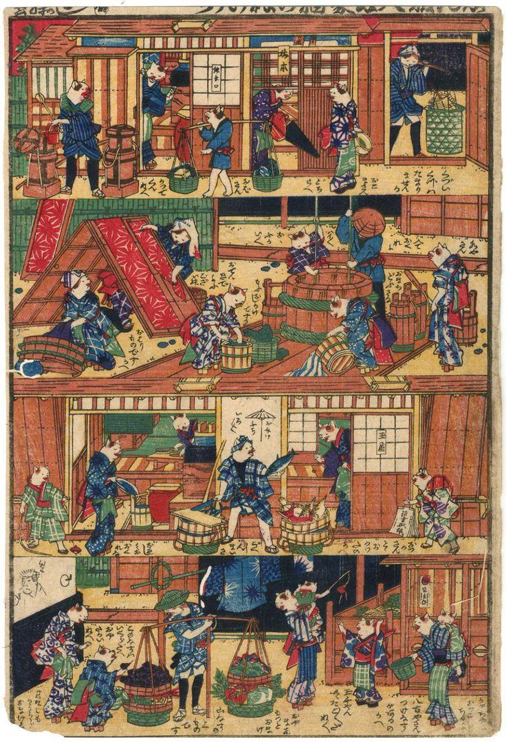 浮世絵」のおすすめ画像 124 件 | pinterest | 日本美術、印刷、日本画