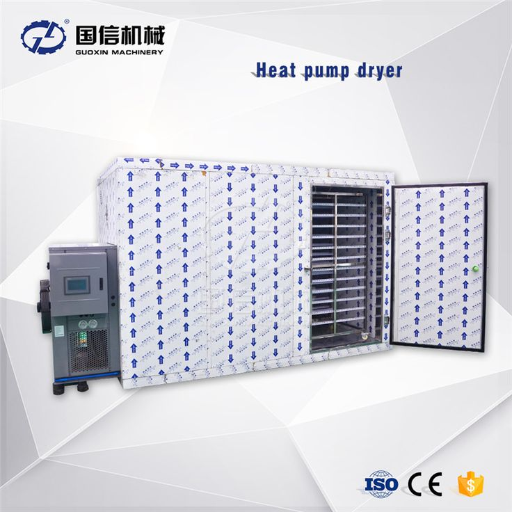 High Efficiency Electric Dehydrated Sea Cucumber Dryer Machine
