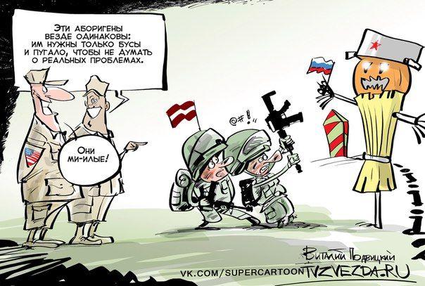 Latvia-NATO