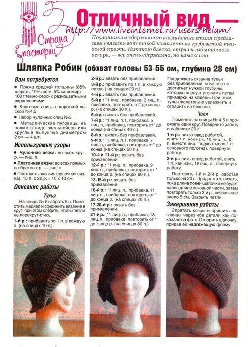 Mejores 10 imágenes de Coisas para usar en Pinterest | Sombreros ...