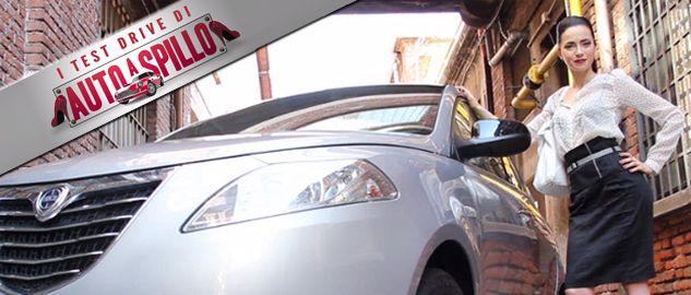 Test Drive di Autoaspillo per Lancia! Carissime amiche di Autoaspillo, come ogni canale d'informazione che si rispetti, anche noi abbiamo voluto realizzare alcuni test drive per provare le auto di cui vi parliamo… ma, a modo nostro.!! ;D http://www.autoaspillo.com/i-test-drive-di-autoaspillo/