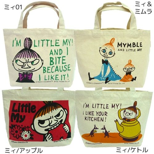 Ecological Little My shopping bags