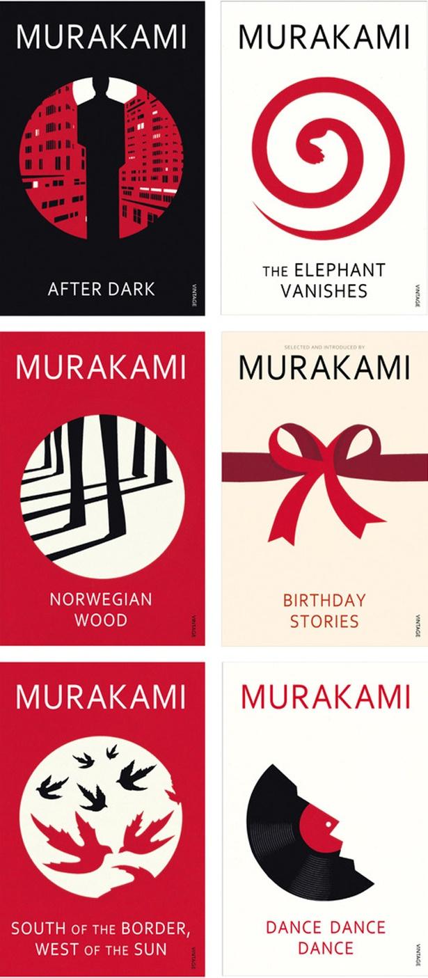 Redesigned Murakami Book Covers - Design - ShortList Magazine