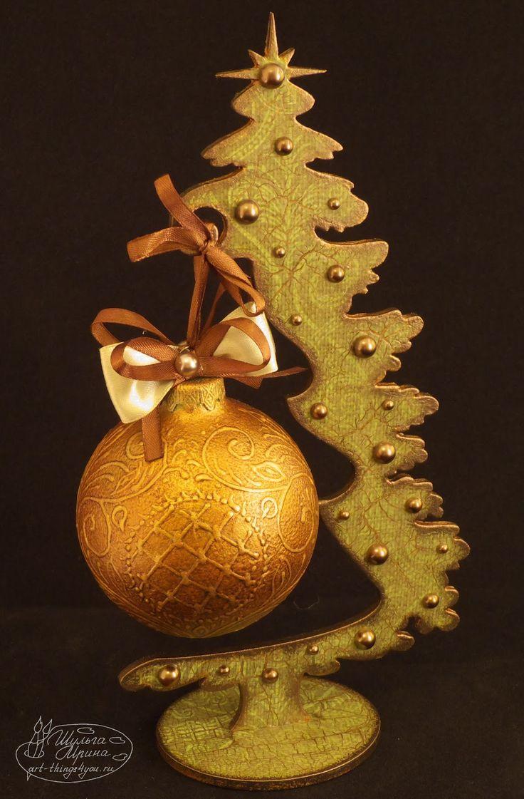 Christmas Christmas tree with glass balls in vintage style. The height of tree 25 cm, 8 cm diameter ball. / Новогодняя елочка со стеклянным шариком в винтажном стиле.