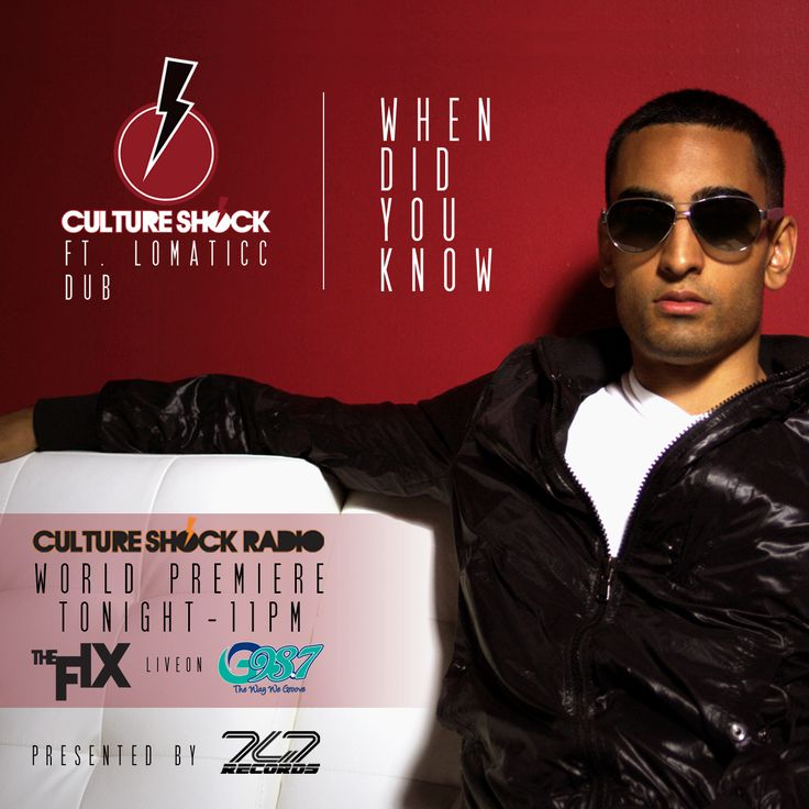New music get ready for culture shock ft Lomaticc dub - when did you know