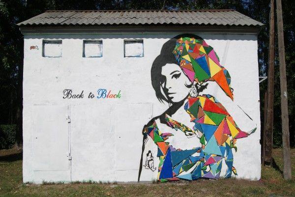 Russian street art - Слава PTRK