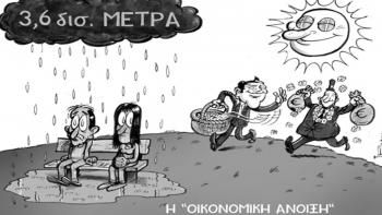 Η «άνοιξη» της οικονομίας βαρύς «χειμώνας» διαρκείας για τους εργαζόμενους   902.gr
