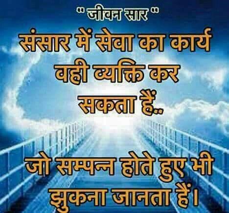 attitude punjabi dp quotes for whatsapp for boys
