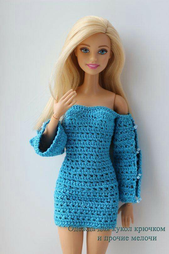 Pin Di Tiziana Trinca Su Barbie 인형 옷 E 인형