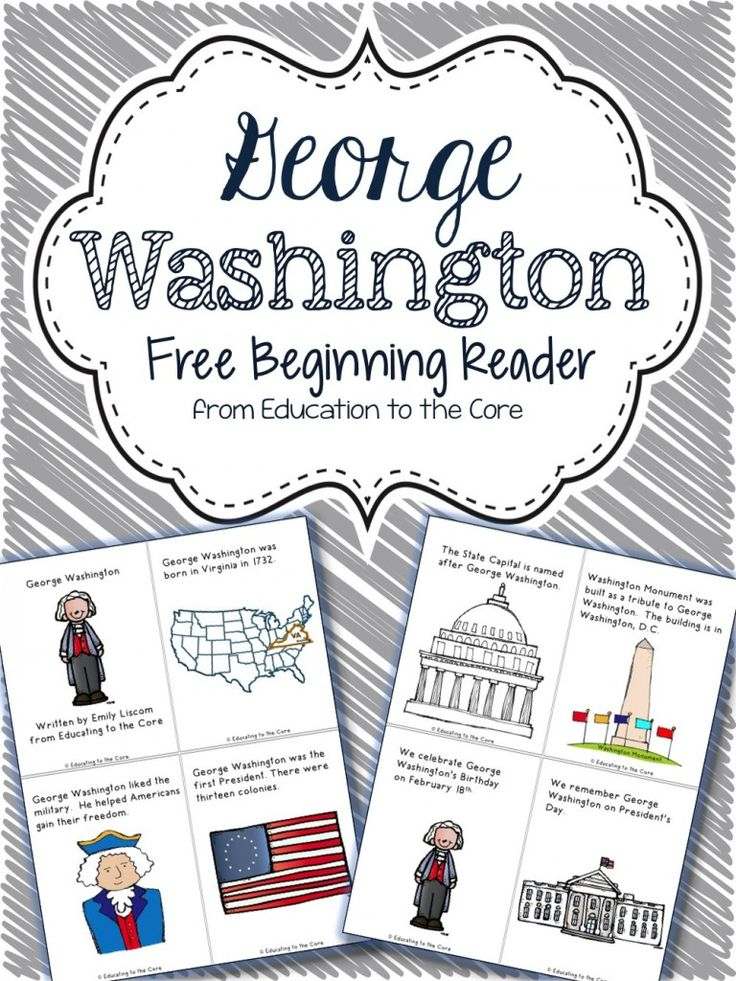 FREE George Washington Book for President's Day!!!