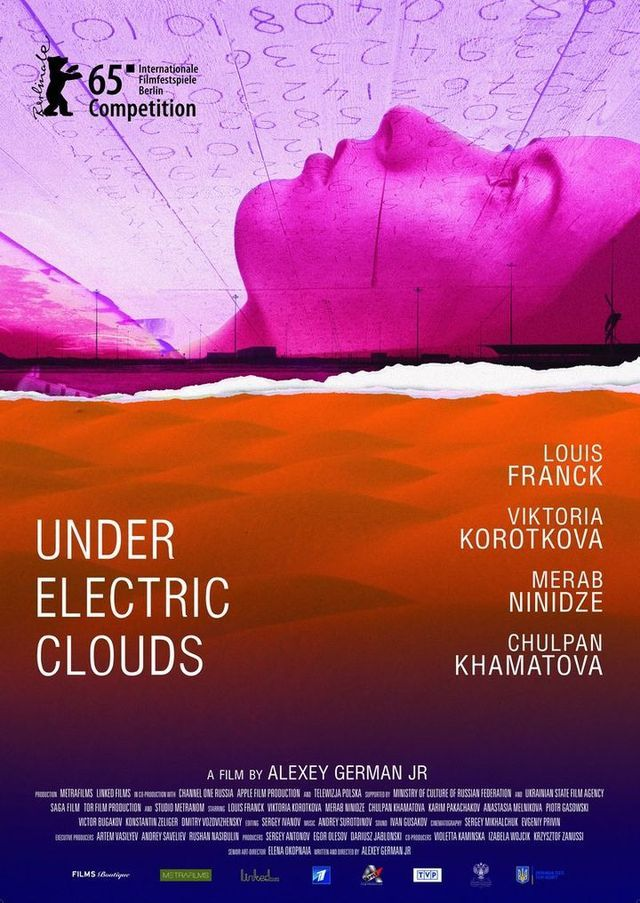 Under Electric Clouds #film #poster